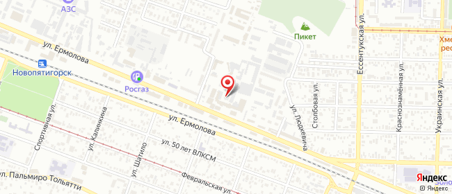 Карта расположения пункта доставки На Ермолова в городе Пятигорск