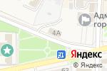 Схема проезда до компании Арт-мода в Железноводске