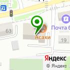 Местоположение компании Бас-Система