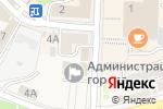 Схема проезда до компании Вина Прасковеи-1 в Железноводске