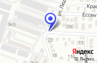 Схема проезда до компании ПРОИЗВОДСТВЕННАЯ ФИРМА ДОРА в Пятигорске
