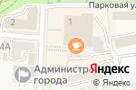 Схема проезда до компании Государственная филармония им. В.И. Сафонова в Железноводске