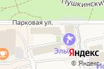Схема проезда до компании Эльбрус в Железноводске