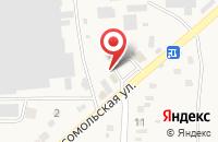 Схема проезда до компании Газпром в Юцах