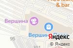 Схема проезда до компании Colin`s в Пятигорске