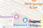 Схема проезда до компании Kira Plastinina в Пятигорске
