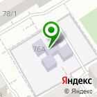 Местоположение компании Детский сад №45, Радуга