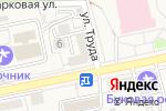 Схема проезда до компании Панацея в Железноводске
