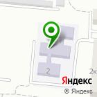 Местоположение компании Детский сад №38, Журавушка