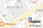 Схема проезда до компании Monamise в Пятигорске