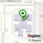 Местоположение компании Детский сад №46, Мишутка