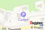 Схема проезда до компании Салют в Железноводске