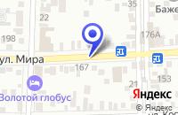 Схема проезда до компании МАГАЗИН ОДЕЖДЫ НАФ-НАФ в Пятигорске