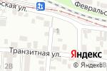 Схема проезда до компании Мастерская по ремонту обуви и кожгалантереи в Пятигорске