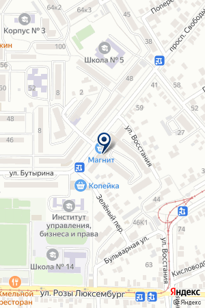 МАГАЗИН ТКАНЕЙ ТЕКСТИЛЬ-ЭКСПРЕСС-СЕРВИС на карте Пятигорска