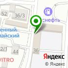 Местоположение компании Кавминводский центр профессиональной подготовки Федерального дорожного агентства