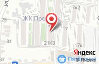 Схема проезда до компании OZON.ru в Пятигорске