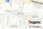 Схема проезда до компании Кварта в Пятигорске