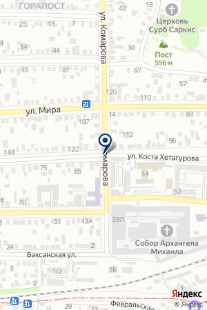 СТОМАТОЛОГИЧЕСКИЙ КАБИНЕТ ИНДЕНТ на карте Пятигорска