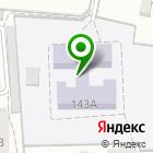 Местоположение компании Детский сад №36, Красная гвоздика