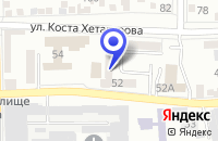 Схема проезда до компании СЕРВИС-ФИРМА КВАРТА в Пятигорске