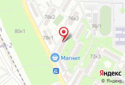 МРТ Пятигорск в Пятигорске - улица Московская, дом 76: запись на МРТ, стоимость услуг, отзывы