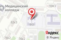 Схема проезда до компании Детский сад №32 в Пятигорске