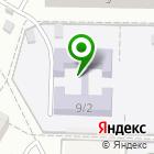 Местоположение компании Детский сад №32, Тополёк