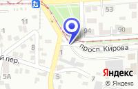 Схема проезда до компании САЛОН КРАСОТЫ КРАСОТА ЭМПИРИИ в Пятигорске