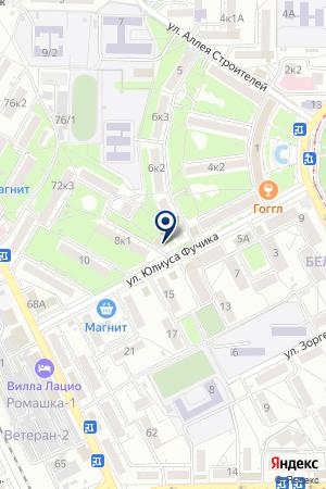 МАГАЗИН КАНЦЕЛЯРСКИХ ТОВАРОВ ИМПУЛЬС на карте Пятигорска