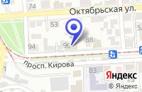 Схема проезда до компании ВЫСТАВОЧНАЯ КОМПАНИЯ ВАЛТЕКС в Пятигорске