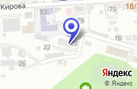 Схема проезда до компании ПТФ ТЕМП в Пятигорске
