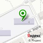 Местоположение компании Детский сад №24, Звёздочка