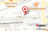 Схема проезда до компании Индустрия Отдыха в Пятигорске