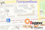 Схема проезда до компании Форте-Сервис в Пятигорске