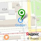 Местоположение компании Севкавгипроводхоз
