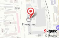 Схема проезда до компании Рост в Пятигорске