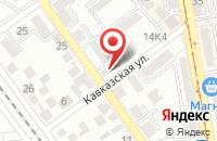 Схема проезда до компании Издательский Дом «Кавказское Гостеприимство» в Пятигорске