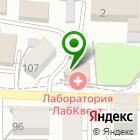 Местоположение компании Лаки-Хаус