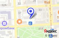 Схема проезда до компании ПУНКТ ОБМЕНА ВАЛЮТЫ в Пятигорске