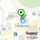 Местоположение компании Off-road