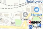 Схема проезда до компании Севкавгеопроектстрой в Пятигорске