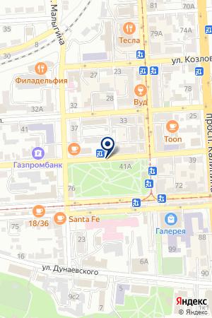 СТОМАТОЛОГИЧЕСКИЙ КАБИНЕТ СТОМАТОЛОГ на карте Пятигорска