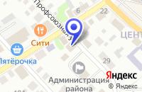 Схема проезда до компании РЕДАКЦИЯ ГАЗЕТЫ ПАВЛОВСКИЙ МЕТАЛЛИСТ в Павлово