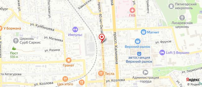 Карта расположения пункта доставки Пятигорск 40 лет Октября в городе Пятигорск