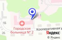 Схема проезда до компании МСЧ ГИДРОАГРЕГАТ в Павлово