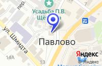 Схема проезда до компании ЦЕНТР МОБИЛЬНОЙ СВЯЗИ МОЛОДЕЖНЫЙ в Павлово