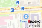 Схема проезда до компании Косметик-профи в Пятигорске