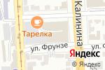 Схема проезда до компании Навигатор-КМВ в Пятигорске