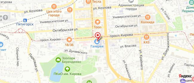 Карта расположения пункта доставки Пятигорск Кирова в городе Пятигорск